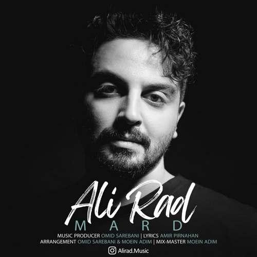 دانلود موزیک جدید علی راد مرد