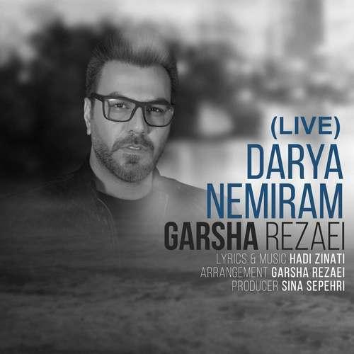 دانلود موزیک جدید گرشا رضایی دریا نمیرم (اجرای زنده)