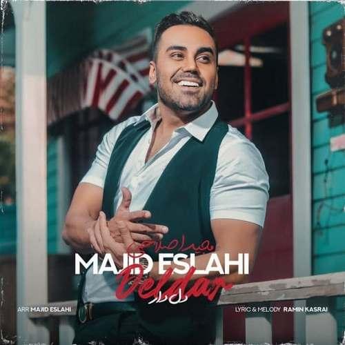 دانلود موزیک جدید مجید اصلاحی دلدار