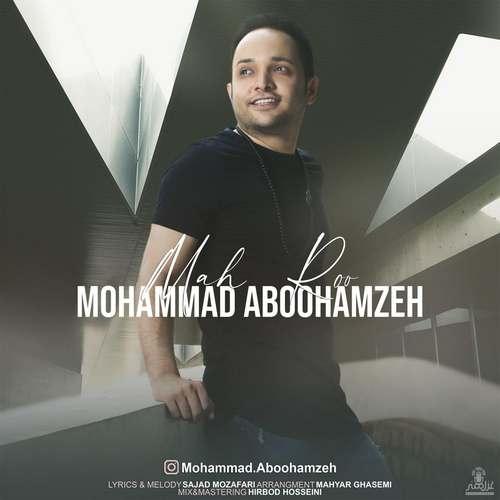 دانلود موزیک جدید محمد ابوحمزه ماه رو