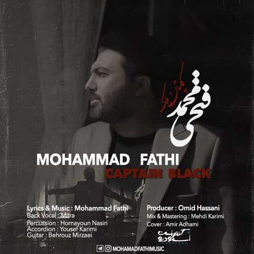 دانلود موزیک جدید محمد فتحی کاپتان بلک
