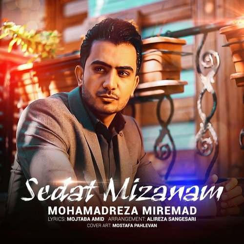 دانلود موزیک جدید محمدرضا میرعماد صدات میزنم