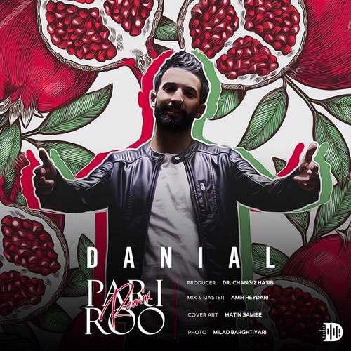 دانلود موزیک جدید دانیال تونز پری رو (ریمیکس)