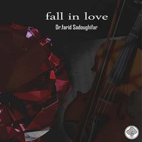 دانلود موزیک جدید دکتر فرید صدوقی فر دلبستم