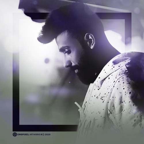 دانلود موزیک جدید عماد صالح گفتم نرو