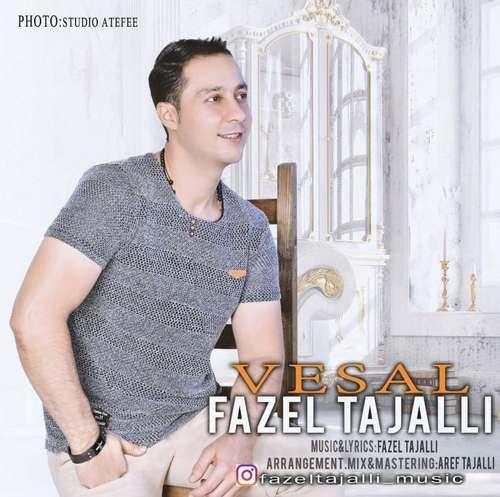 دانلود موزیک جدید فاضل تجلی وصال
