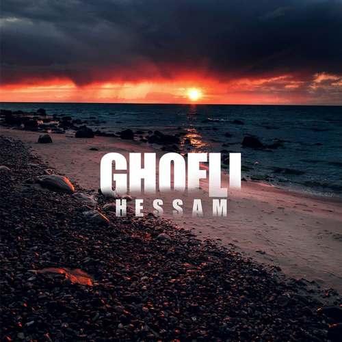 دانلود موزیک جدید حسام قفلی