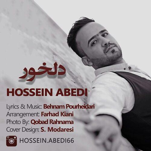 دانلود موزیک جدید جدید حسین عابدی دلخور