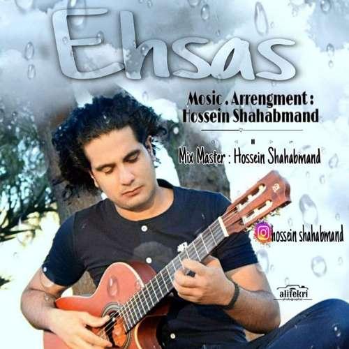 دانلود موزیک جدید حسین شهاب مند احساس