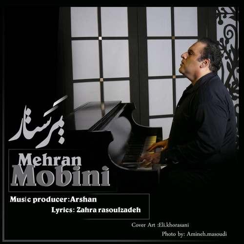 دانلود موزیک جدید مهران مبینی پرستار