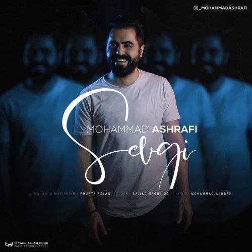 دانلود موزیک جدید محمد اشرفی سوگی