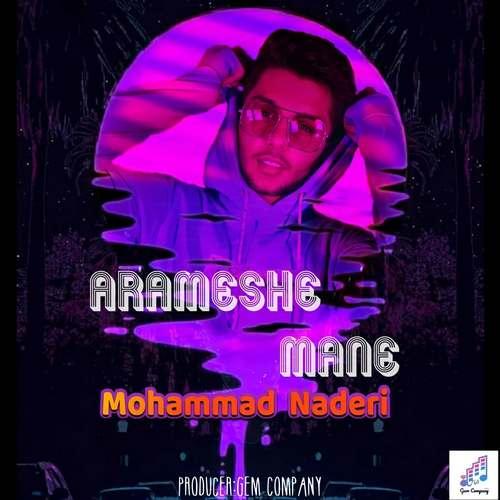 دانلود موزیک جدید محمد نادری آرامش منه