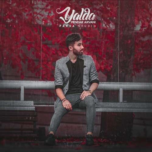 دانلود موزیک جدید پندار اروانی یلدا (کیفیت اصلی) متن آهنگ