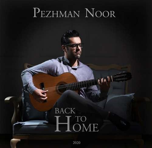 دانلود موزیک جدید پژمان نور بازگشت به خانه