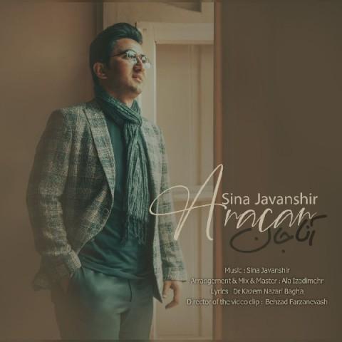 دانلود موزیک جدید سینا جوانشیر آناجان