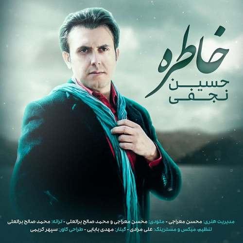 دانلود موزیک جدید حسین نجفی خاطره