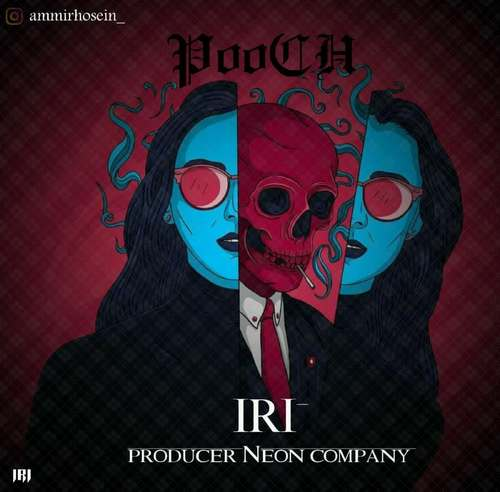 دانلود موزیک جدید IRI پوچ