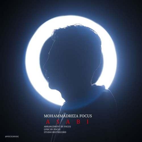 دانلود موزیک جدید محمدرضا فکوس عصبی