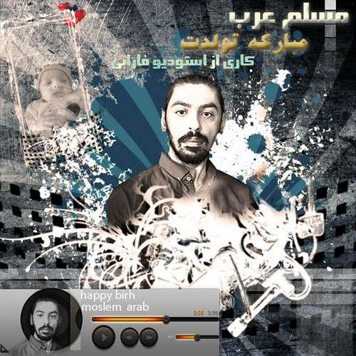 دانلود موزیک جدید مسلم عرب مبارکه تولدت