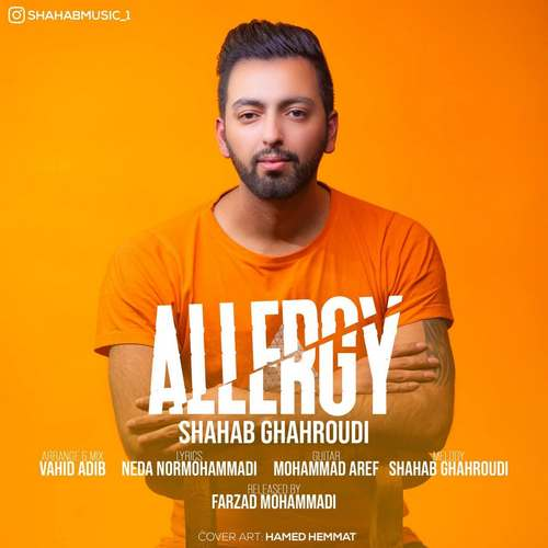دانلود موزیک جدید شهاب قهرودی آلرژی