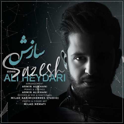 دانلود موزیک جدید علی حیدری سازش (کاور)