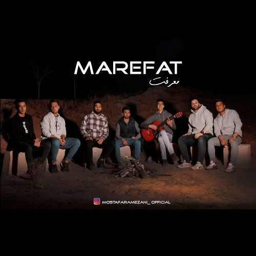 دانلود موزیک جدید مصطفی رمضانی معرفت