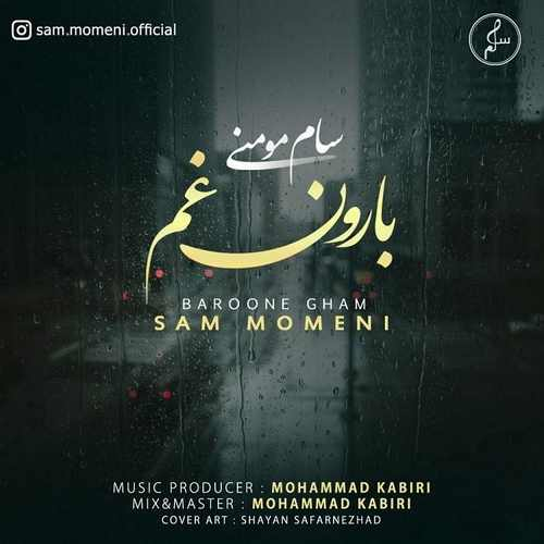 دانلود موزیک جدید سام مومنی بارون غم
