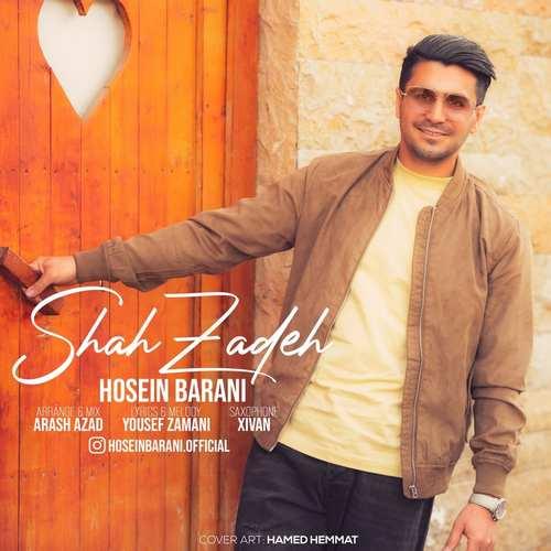 دانلود موزیک جدید حسین بارانی شاهزاده