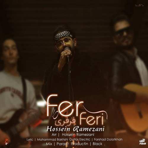 دانلود موزیک جدید حسین رمضانی فرفری