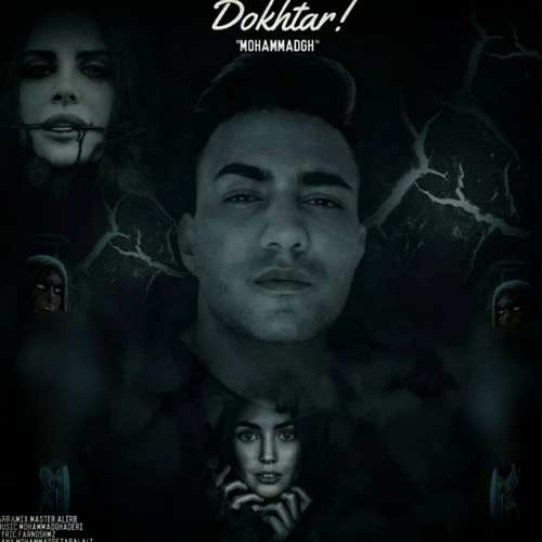 دانلود موزیک جدید محمد قادری دختر