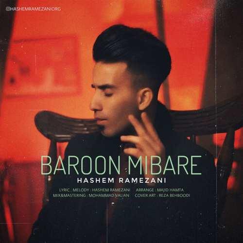 دانلود موزیک هاشم رمضانی بارون میباره