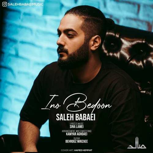 دانلود موزیک جدید صالح بابایی اینو بدون