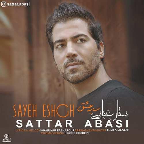 دانلود موزیک جدید ستار عباسی سایه عشق