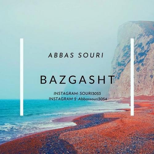 دانلود موزیک جدید عباس سوری بازگشت