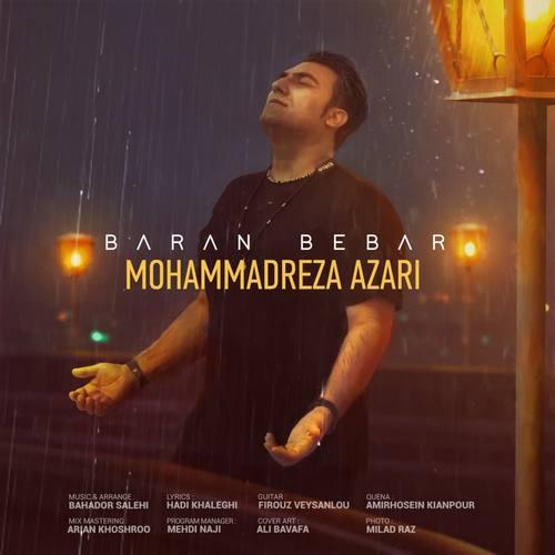 دانلود موزیک جدید محمدرضا آذری باران ببار