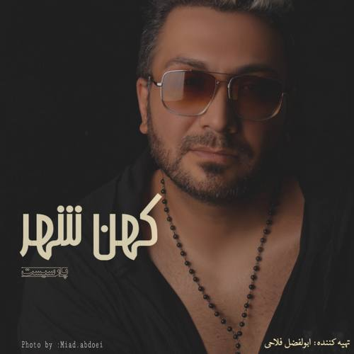 دانلود موزیک جدید پارسیست کهن شهر