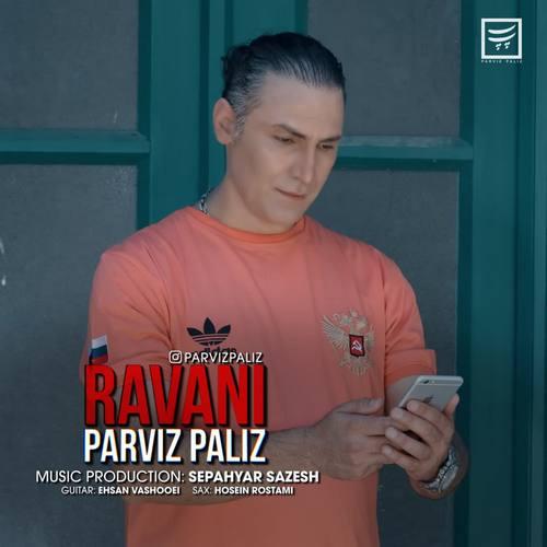 دانلود موزیک جدید پرویز پالیز روانی