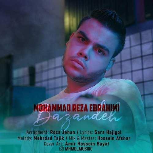 دانلود موزیک جدید محمدرضا ابراهیمی بازنده