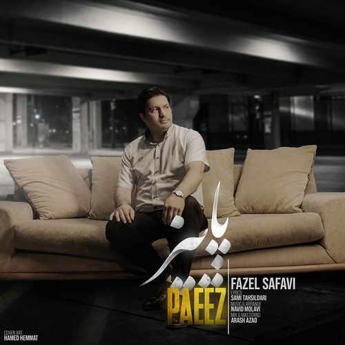 دانلود موزیک جدید فاضل صفوی پاییز