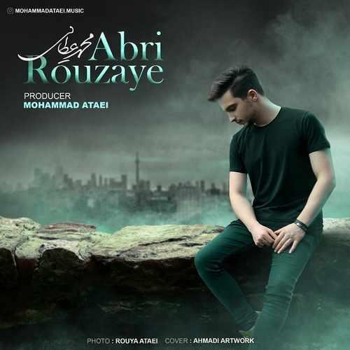 دانلود موزیک جدید محمد عطایی روزای ابری